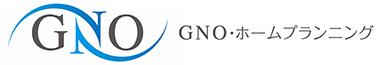 GNOホームプランニング
