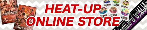 HEAT-UP オンラインショップ