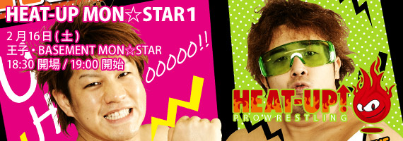 HEAT-UP MON☆STAR1