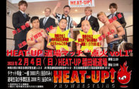 2月4日 HEAT-UP道場マッチの開催が決定!