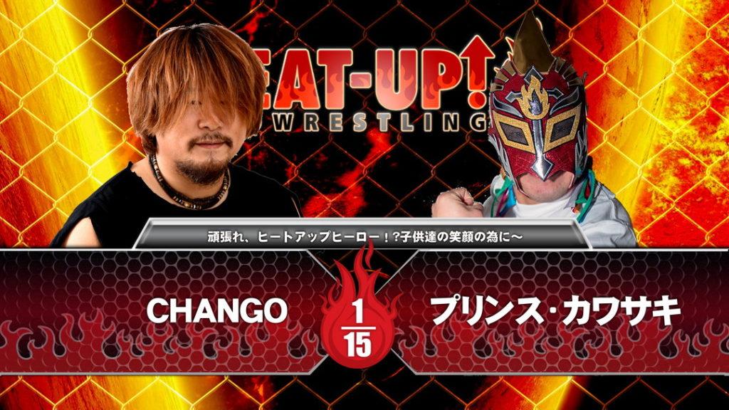 プリンス・カワサキ vs CHANGO