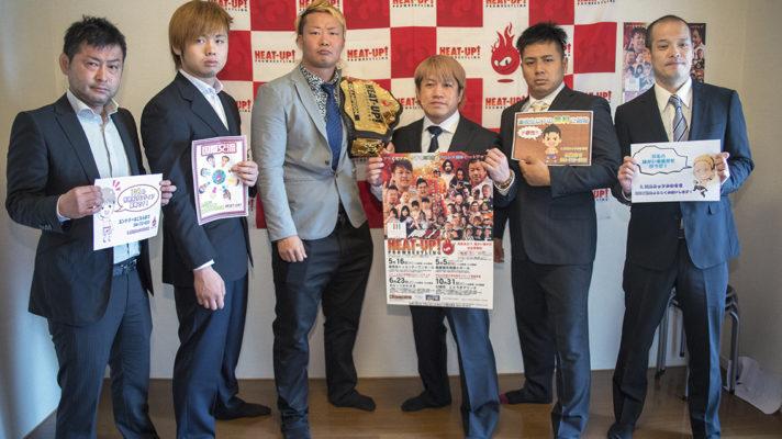 HEAT-UPカルッツかわさき大会 カード発表記者会見