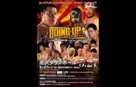 プロレスリングGOING-UP旗揚げ戦