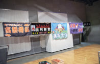 5月16日(水)HEAT-UP新百合ヶ丘大会 横断幕についてのお願い