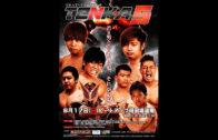 6月17日(日)道場マッチ