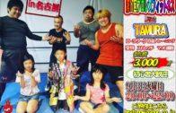 9月3日(火)第17回目プロレスフィットネス in 名古屋 開催