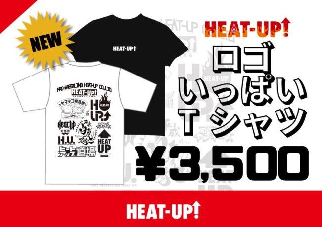 ロゴいっぱいTシャツ