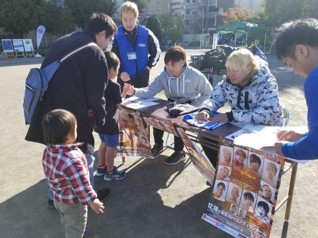 11月30日(土)地域総合型スポーツクラブSELF主催の「笑顔フェス」にHEAT-UP所属選手が参加しました