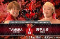 TAMURA vs 兼平大介