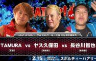 《王者》TAMURA vs ヤス久保田《挑戦者》 vs 長谷川智也《挑戦者》