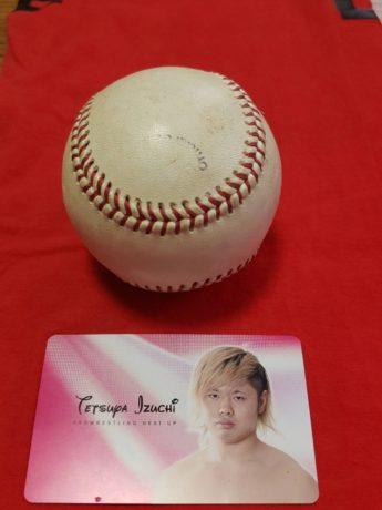 プロ野球公式ボールと井土徹也名刺