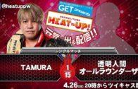TAMURA vs 透明人間 オールラウンダー ザキ