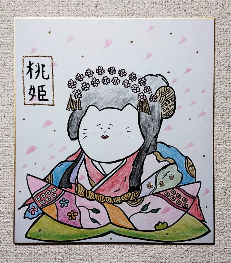 5月15日(金)元気が出る配信!!兼平大介選手 提供商品