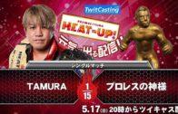 TAMURA vs プロレスの神様