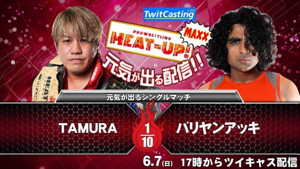 TAMURA vs バリヤンアッキ