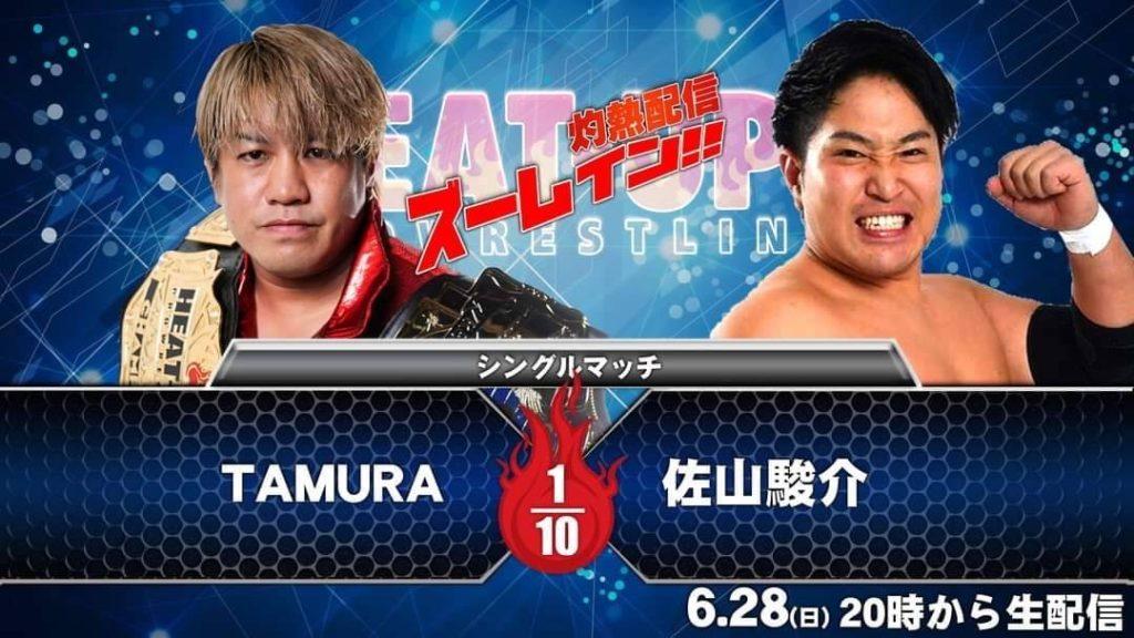 TAMURA vs 佐山駿介