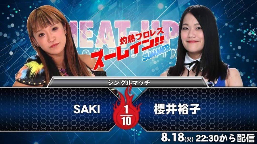 SAKI vs 櫻井裕子