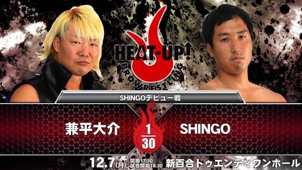 兼平大介 vs SHINGO