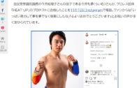 ねとらぼに今井礼夢選手のデビュー戦について掲載されました