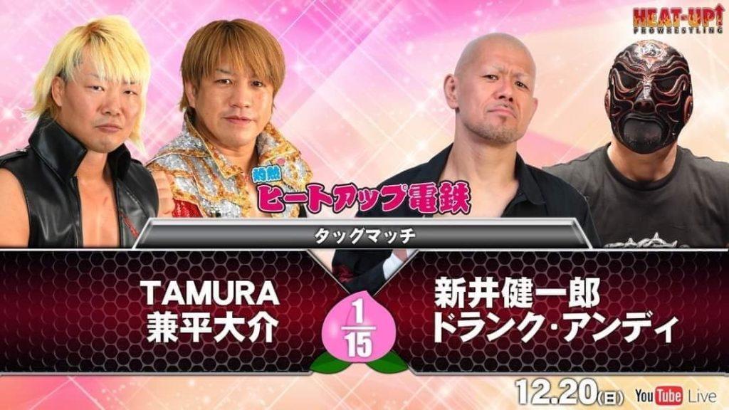 TAMURA&兼平大介 vs 新井健一郎&ドランク・アンディ