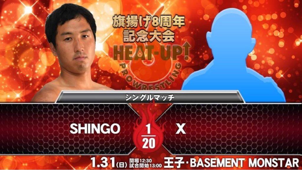 SHINGO vs X