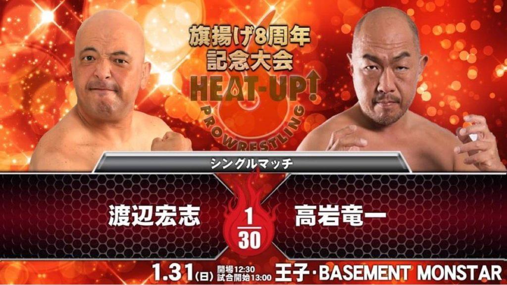 Hiroshi Watanabe vs Tatsuhito Takaiwa