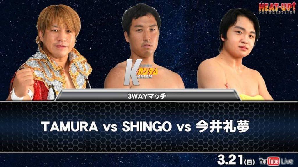 TAMURA vs SHINGO vs 今井礼夢