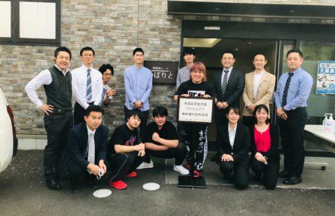 第二回【多摩区学生食料支援プロジェクト】にTAMURA選手、今井礼夢選手が参戦しました