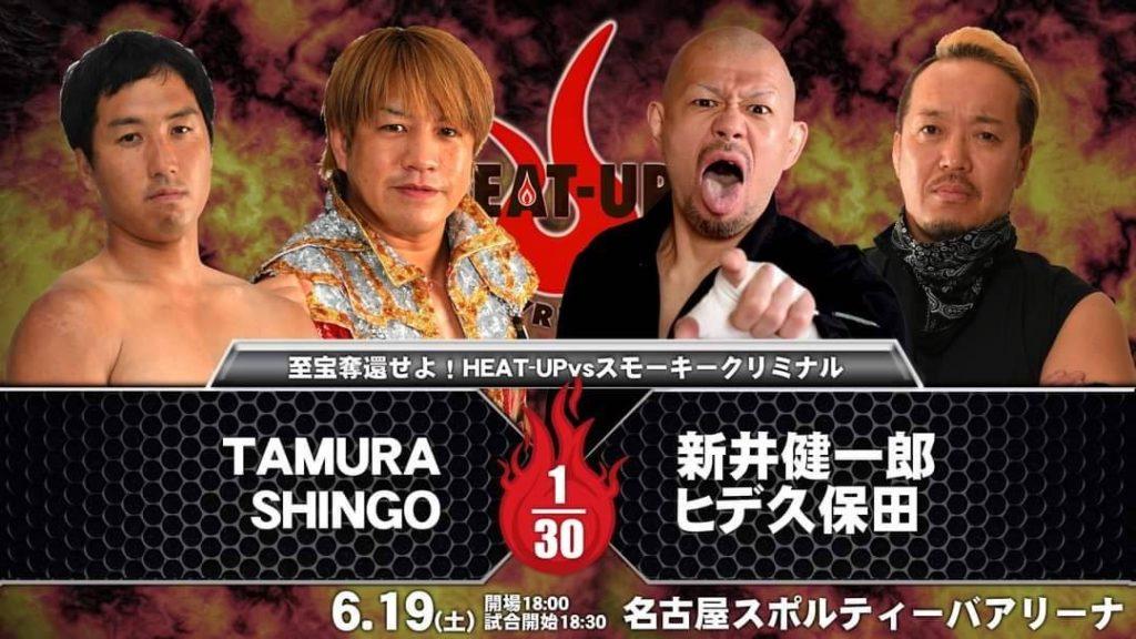 TAMURA&SHINGO vs 新井健一郎&ヒデ久保田