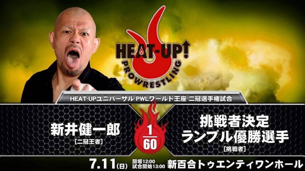 HEAT-UPユニバーサル&PWL WORLD2冠選手権試合