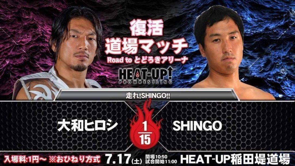 大和ヒロシ vs SHINGO