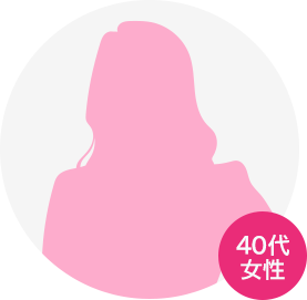 40代女性